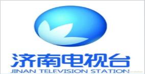 济南电视台