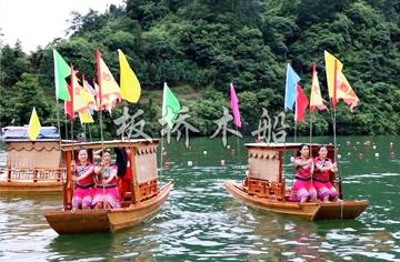 木船旅游船