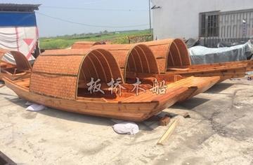 6米乌篷船