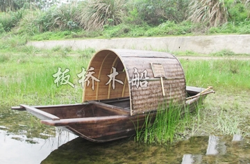 4米乌篷船