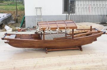 3米乌篷船