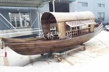 中型观光游船